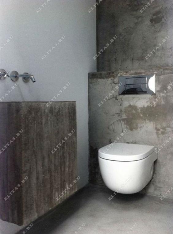 Полы арт бетон бетон кострома завод